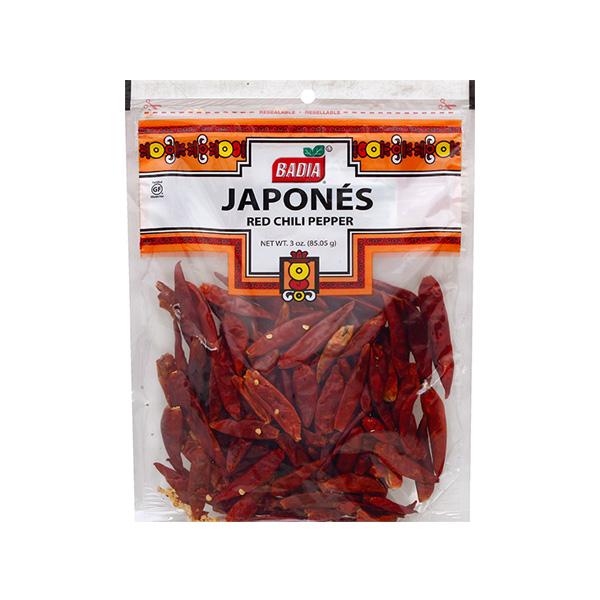 Перец целый красный Чили Японес
